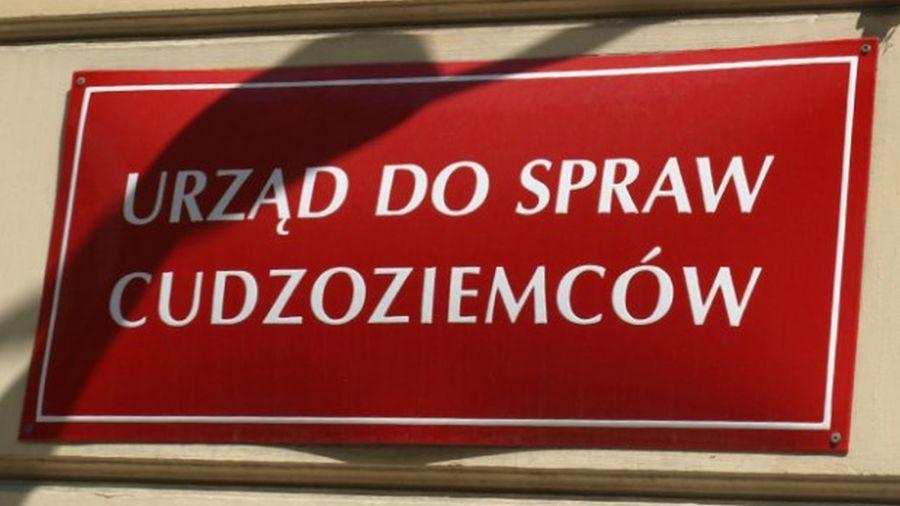 легальный побыт в Польше